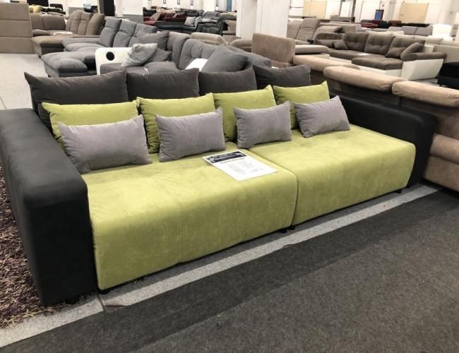 Cosmo sárga kanapé